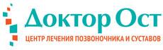 Доктор Ост, Красноярск