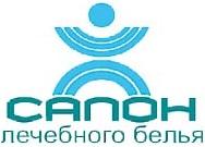 Салон лечебного белья в Красноярске