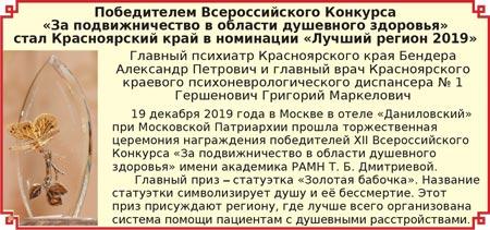 www.kraspsixo.ru