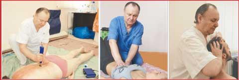 Центр здоровья доктора ПЕРЕВАЛОВА