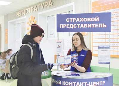 Получение полиса ОМС Красноярск