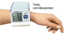 tonometr-avtomat-omron-kupit-v-krasnoyarske